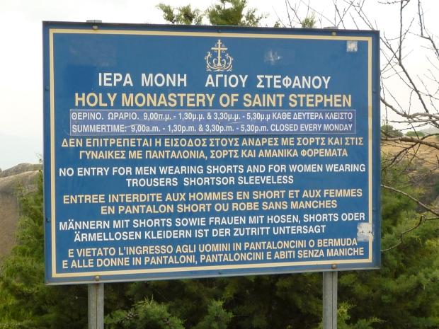 Holy Monastery of St. Stephen_Meteora (4)