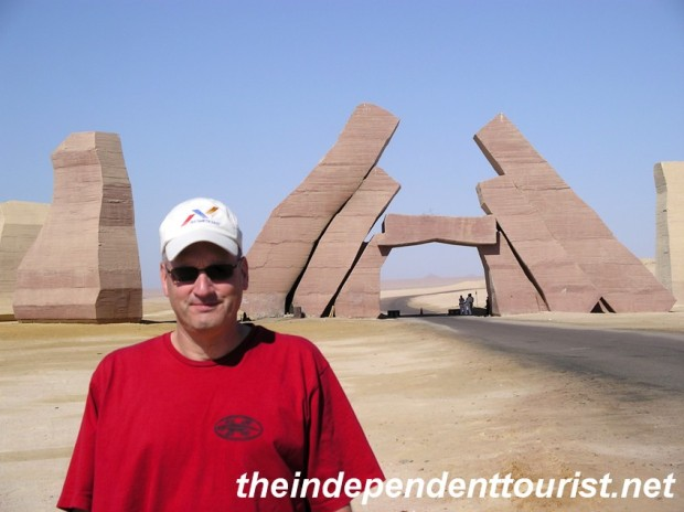 The imposing entrance to Ras Mohammed National Park.