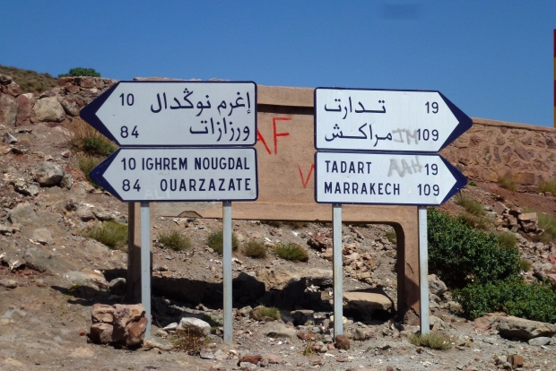 Typical road sign.