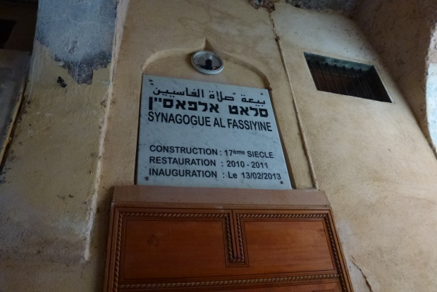 A sign noting this building is a 17th century synagogue.