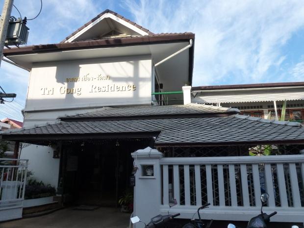 Chiang Mai Hotel