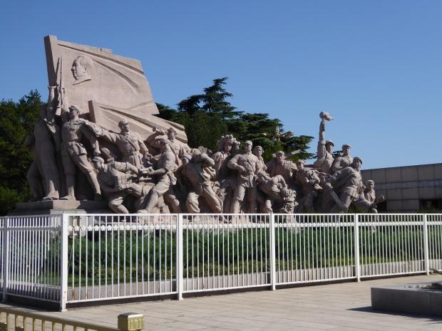 Worker's Statue, Tiananmen Square, Beijing, China