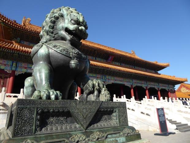 Gate of Supreme Harmony, Forbidden City, Beijing, China