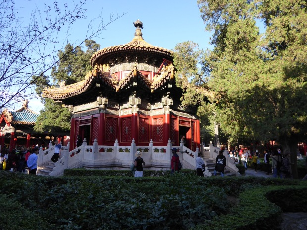 Hall of One Thousand Autumns, Imperial Gardens, Forbidden City, Beijing, China