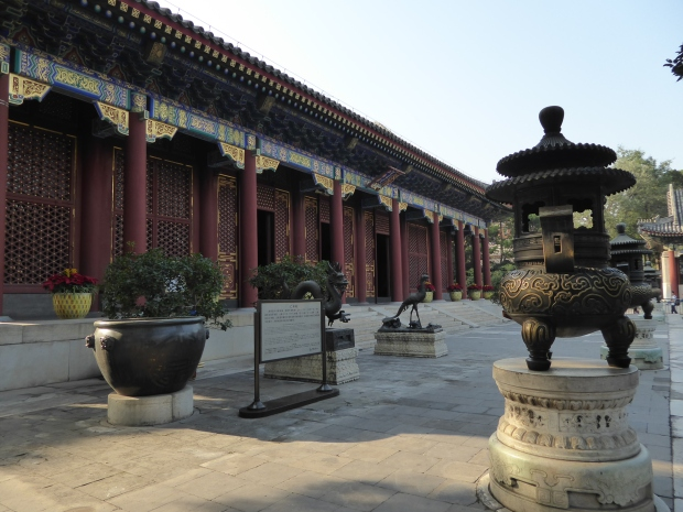 Hall of Benevolence and Longevity, Summer Palace, Beijing, China