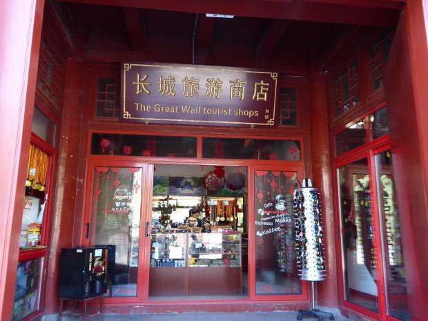 Great Wall Juyongguan Pass16