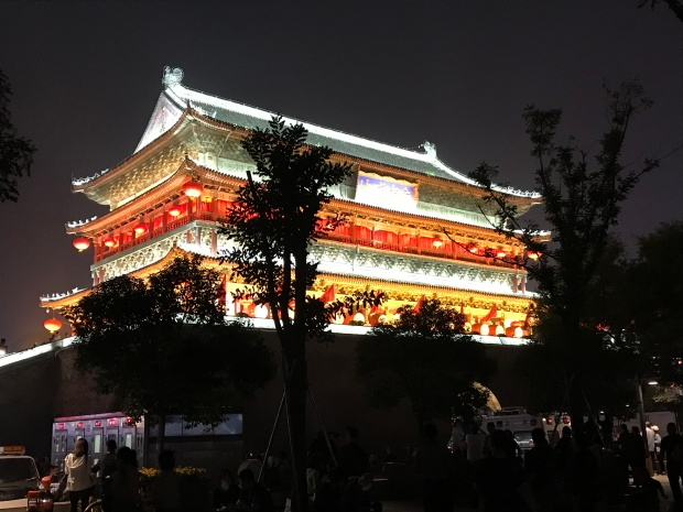 Drum Tower, Xi'an, China.