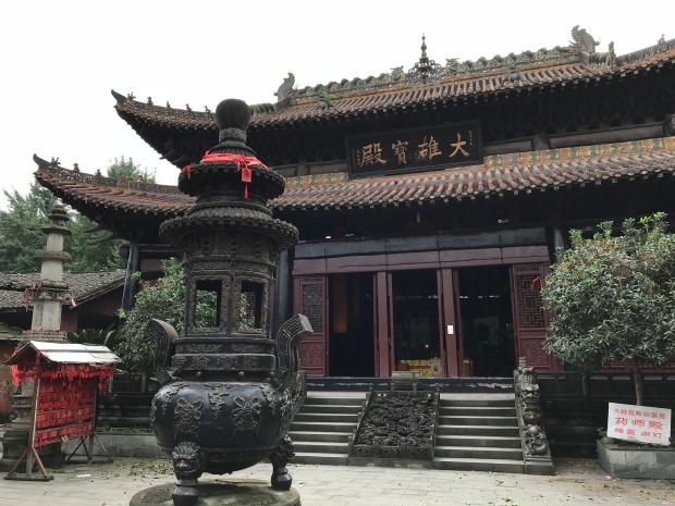 Baolun Temple, Old Ciqikou, Chongqing, China