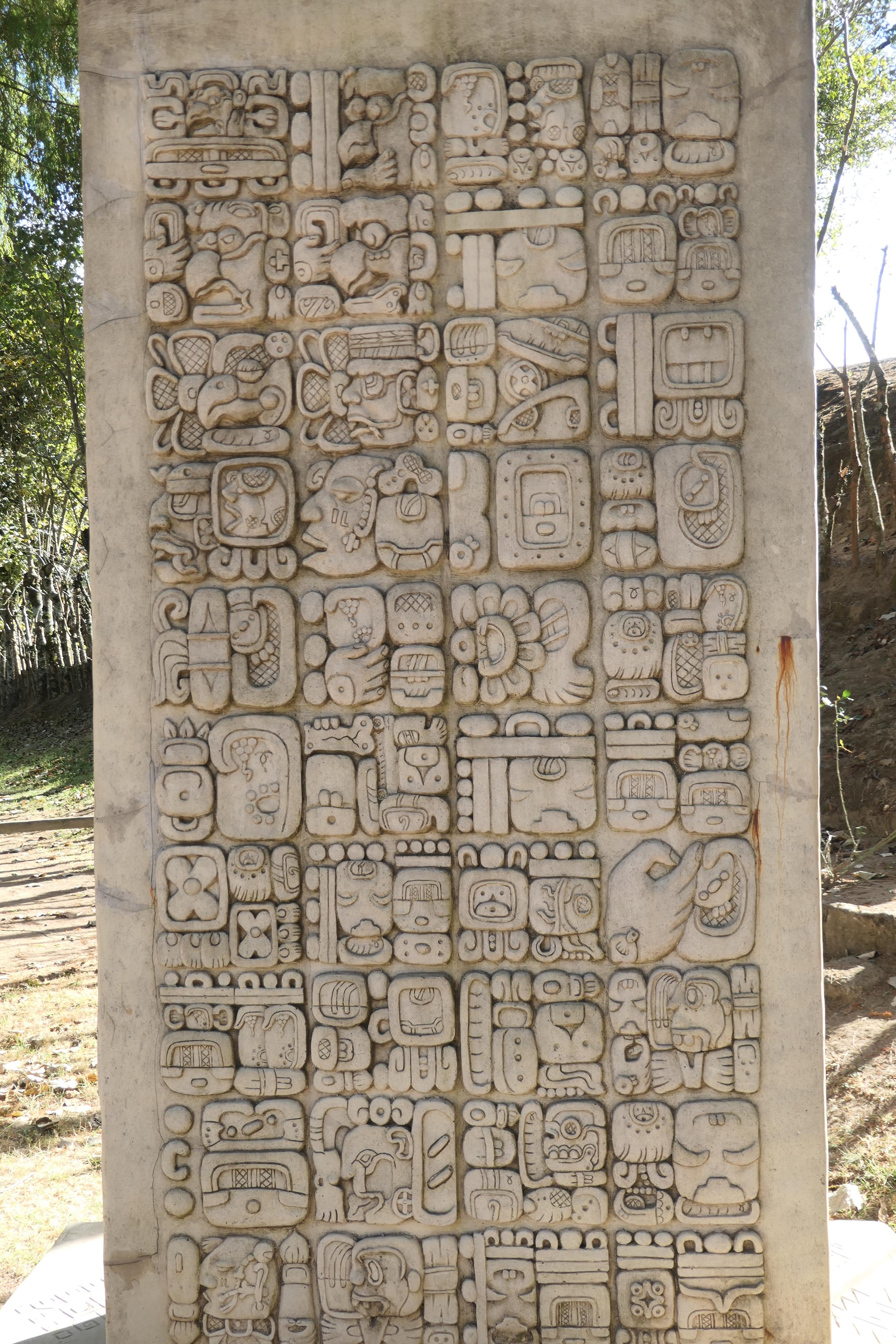 Guatemala Iximche2