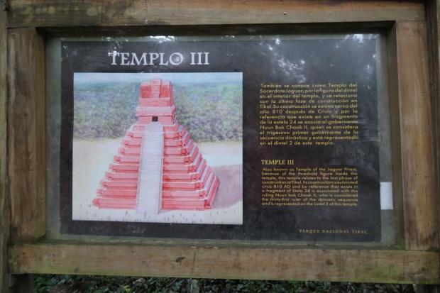Guatemala Tikal Ruins Temple 3 1
